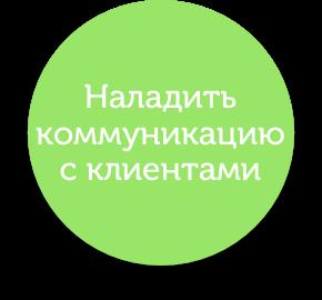 cir-1.png